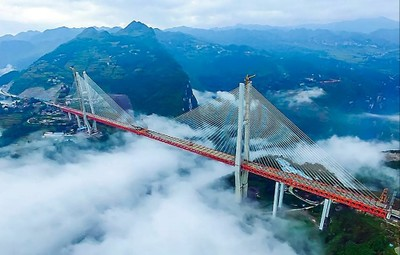 The Beipanjiang Bridge_120420B